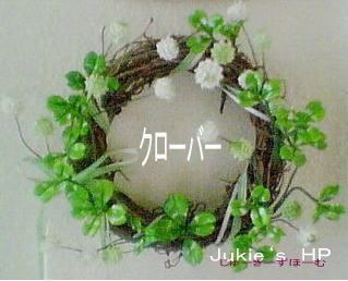 kuro-ba-11.jpg