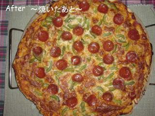 pizzaafter.jpg