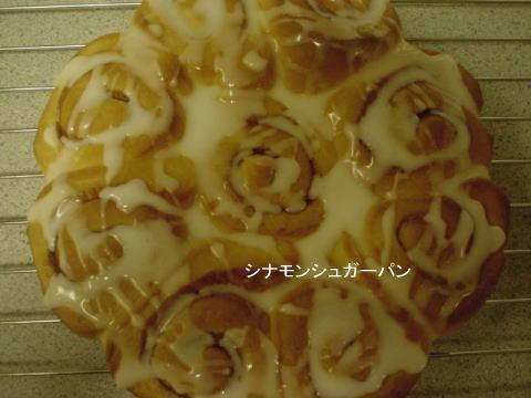 shinamon2.jpg