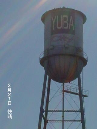 yubawa.jpg