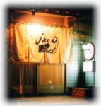 jaco-p.jpg