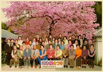河津桜の前での記念写真