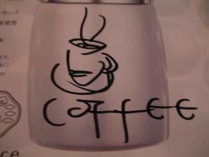 cofee005.jpg