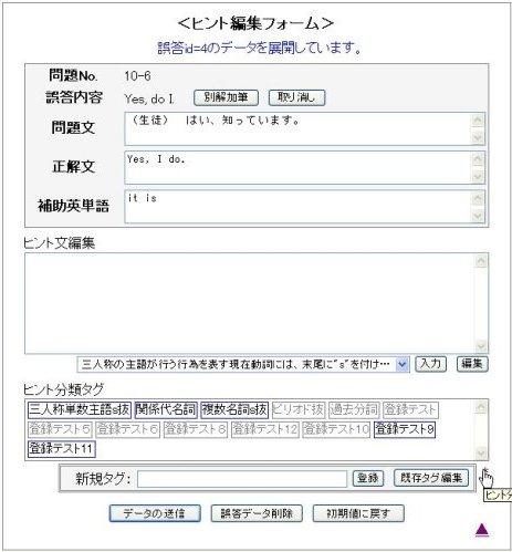 英作文サイト060911