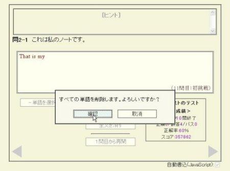 eisakubun.net070115_450px.jpg