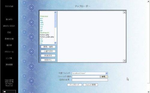 uploader050828.jpg