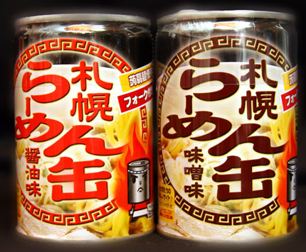 味噌&醤油
