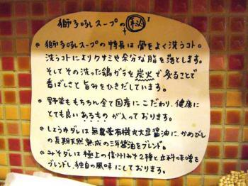 shishikou2s.jpg