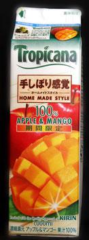 アップル&マンゴ