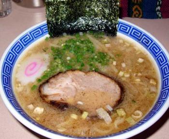 tsushima5s.jpg