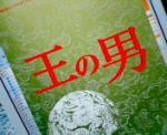 NEC_0451.jpg
