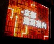 20060112.jpg