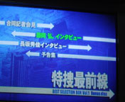 20070328a.jpg