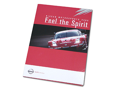 日産モータースポーツ Feel the Spirit