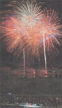 福山夏まつり2005の花火大会