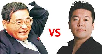 亀井vs堀江