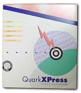 Quark XPress3.3