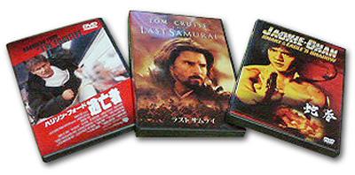 DVD3枚
