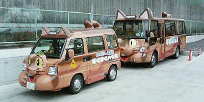 ネコバスじゃないよネコのバス