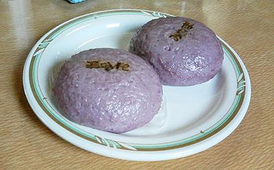 みやま公園:冬期限定「紫まん」