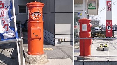藤江郵便局の丸いポスト