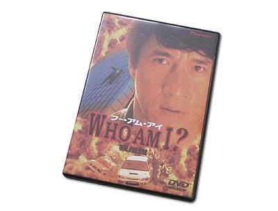 DVD:Who am I/ジャッキー・チェン