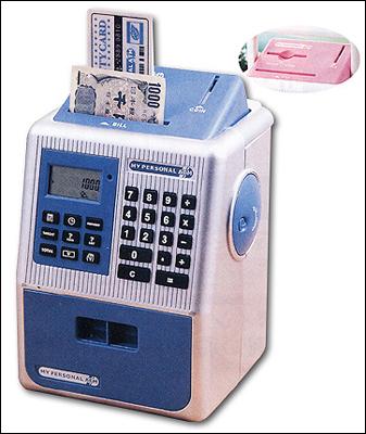 ATM型自動計算機能付き貯金箱