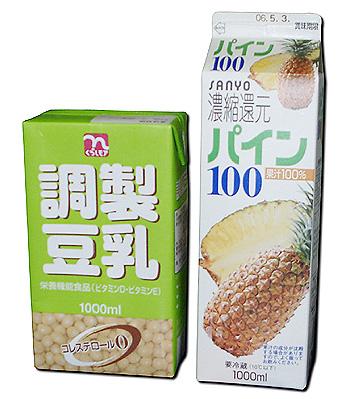 豆乳とパイン100%ジュース