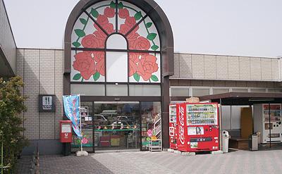 福山サービスエリア