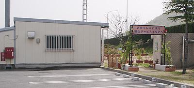 福山サービスエリア:下り線裏口
