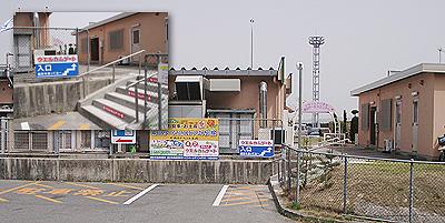 福山サービスエリア:上り線裏口