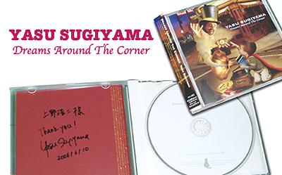 Yasu Sugiyama【Dreams Around The Corner】