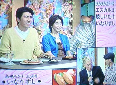 高嶋ちさ子:みなさんのおかげでした出演