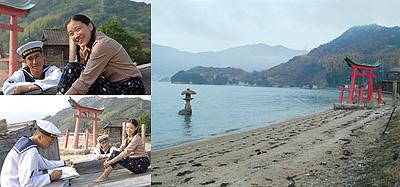 男たちの大和:岩子島ロケ地