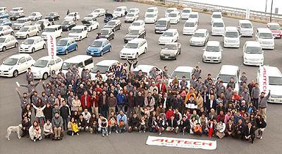 Autech Japan オーナーズミーティング
