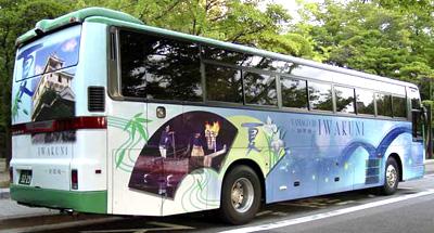ラッピングバス:岩国
