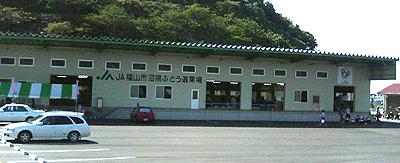 沼隈:葡萄の選果場02