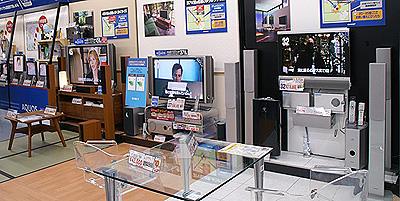 某家電テレビ売場