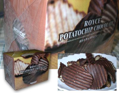 ロイズのポテトチプチョコ