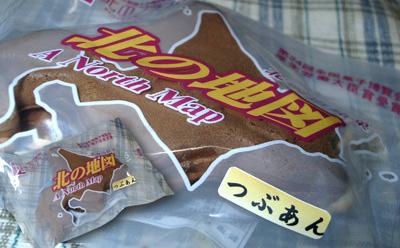 北海道の饅頭?