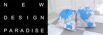 ニューデザイン:ゴミ袋