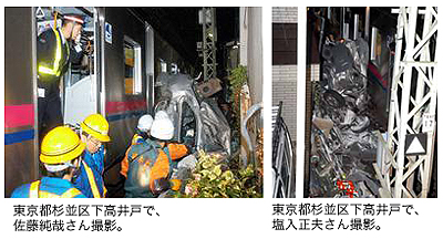 京王線踏切事故