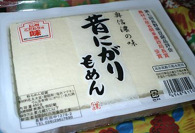 昔にがり豆腐