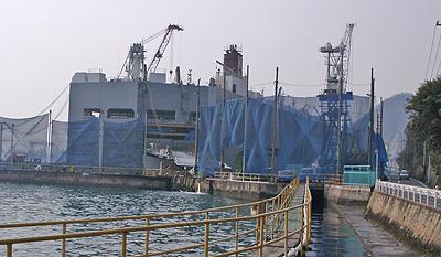 造船所からの被害