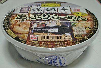 満麺亭:カップラーメン