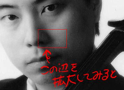 チェロ奏者:江口心一の顔