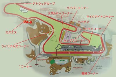 岡山国際サーキット:コース図