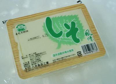 紫蘇豆腐パック