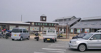 道の駅:阿南市那賀川