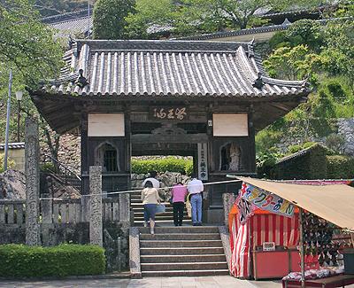 薬王寺入口